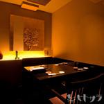魚竹 - プライベートや接待など幅広くご利用頂ける個室。