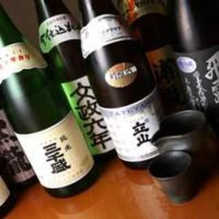 豊富な日本酒をご賞味下さい。
