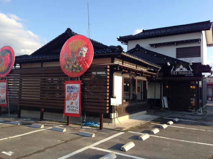 タージ・マハール 富山東店