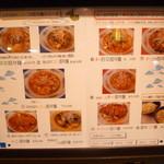 25906850 - 今は、坦々麺がメインメニュー。