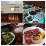 彩炉 - 料理写真:夕飯は久しぶりに焼肉〜。 \(^o^)/