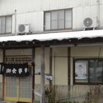 太郎鮨 - 店舗外観・入口
