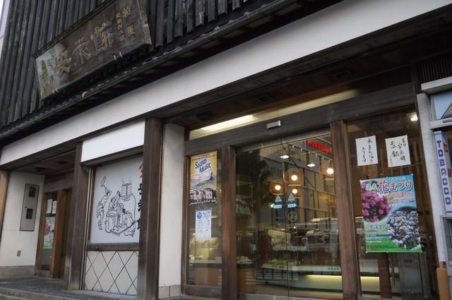 安永餅本舗 柏屋  - シブイ構えです。
