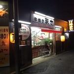 串焼き まさ - お店の写真1