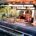 STICK SWEETS FACTORY -