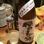 燻製と地ビール 和知 - 不老泉 そのまま天狗  おりがらみ,微発泡でうま口