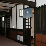 25914675 - 宿泊した「竹」