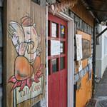タリカロ - 旧店舗の外観。