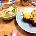 源蔵 - オコゼ味噌汁
