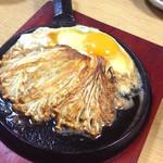 源蔵 - えのきバター焼き