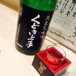 ととや - 日本酒