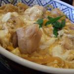 そば蔵 - 阿波尾鶏親子丼
