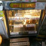 25918197 - 【2014年02月】店内のショーケース。既にお目当ての串かつ・コロッケ・ハムカツが完売(泣)。