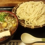 麺処まると - 麺処まると@狭山 肉汁うどん・並