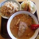 中華飯店青葉 - ラーメン・チャーハンセット(味噌ラーメンに変更)890円