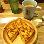 CAFE&MEAL EN  - 201404