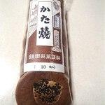 志ら玉屋 - かた焼(440円)