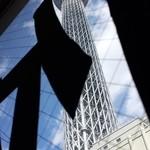 なりひら - 2階窓より東京スカイツリーが見える