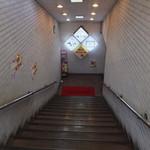 てんまさ - この階段を下りて右側です