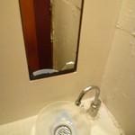 ダブリンルームカフェ - お手洗いの中