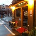 マルハチらーめん - 桜町電停近くにあります。