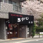 白寿 - 桜〜(^o^)