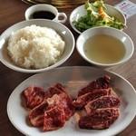 焼肉ダイナーハウスFAM - 選べる焼肉セット(650円)