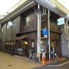 コーヒーショップ マル屋