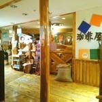 OB 藤沢OPA店 - 店内をはさむ通路