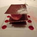 レストラン ラ フィネス - ミルフィーユ