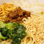 自家製麺 ほうきぼし - 汁なし担々麺 ※しおスープ付 (880円)