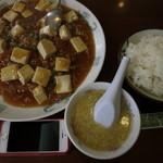 博龍菜館 - 麻婆カツ定食