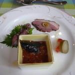 タートバン - 前菜