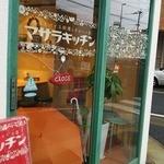 マサラキッチン - なんかもっとカレー!って感じの店頭だと思ってたら、おしゃれなCafeって感じの店頭。