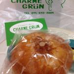 シャルムグリュン - 大人のクリームパン