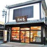 2596166 - 飯坂温泉駅のちょっと手前にあります。