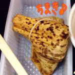 中華粽専門店 龍鳳 - 南京町のちまき専門店で中華ちまきも一つ=3=3=3 中のおこわにはしっかりお出汁が効いててモチモチ!具もたくさんで美味しい〜♪