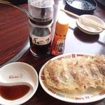末広 - 餃子(350円)※税別