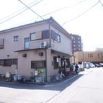 ふたばや - 子安町の住宅地にある「ふたばや」さん。 昭和42年創業です。