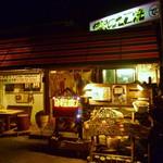 伝説のたこ焼 - お店外観