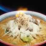 地獄の担担麺 - 炙りチーズ