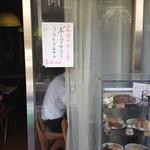 25986182 - レストラン・テル日替わりランチメニュー掲示