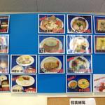 25989990 - 食券機の上にメニュー写真がありました。