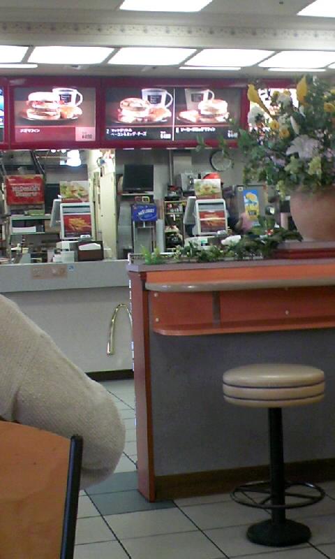 マクドナルド 二俣川アルコット店