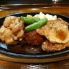 洋食屋 RYO