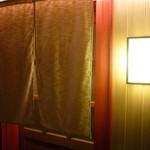陽のまえ - ☆暖簾をくぐってお店に訪問☆