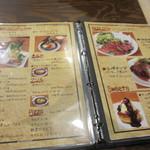 ビストロ タケノヤ - お腹がちょっと空いてたのでビールと一緒にメニューの中から料理を適当に3品注文してみました。