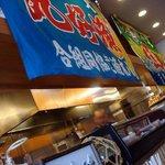 海鮮食堂 満天 - 海鮮食堂 満天