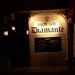 Diamante -