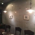 26004912 - コンクリート打ちっ放しの壁が綺麗
